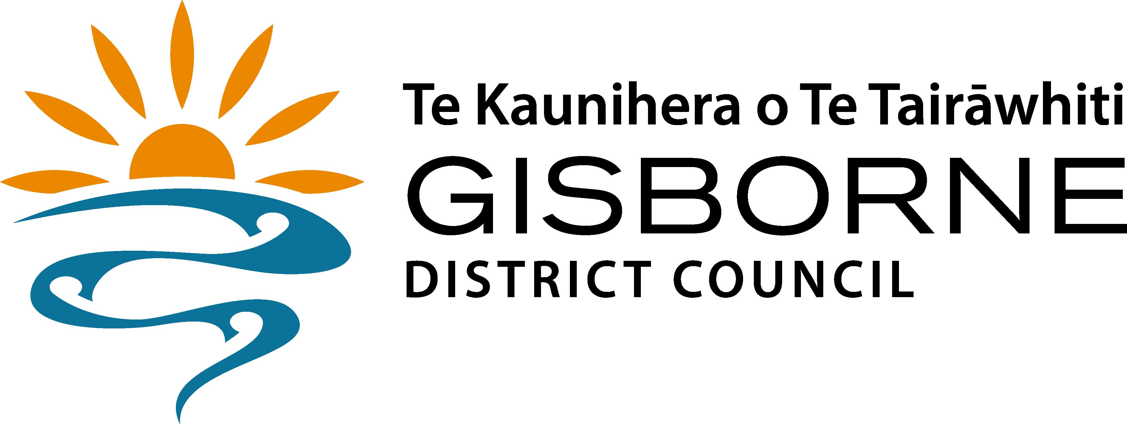 Datacom Sphere